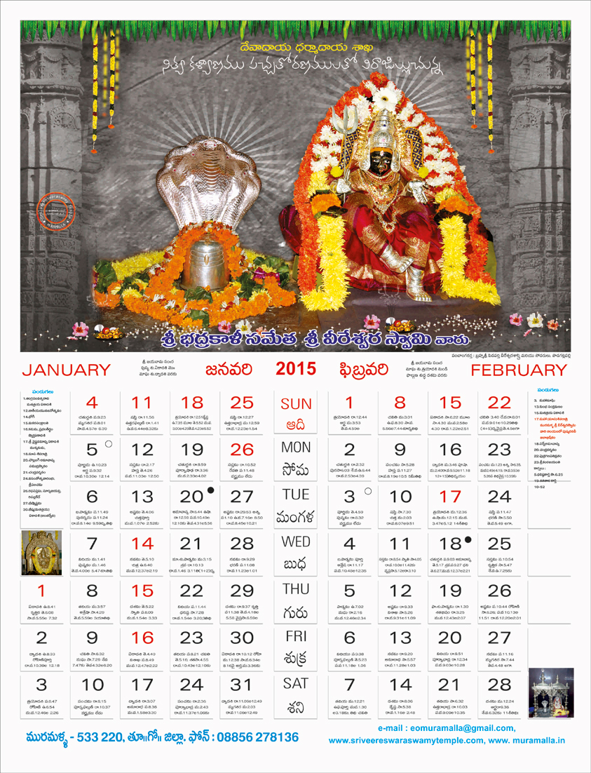 843 x 1102 jpeg 799kB, 2012 Calender/page/2 | Search Results ...